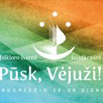 Vasaros palydėtuvės Juodkrantėje – su vėju ir daina