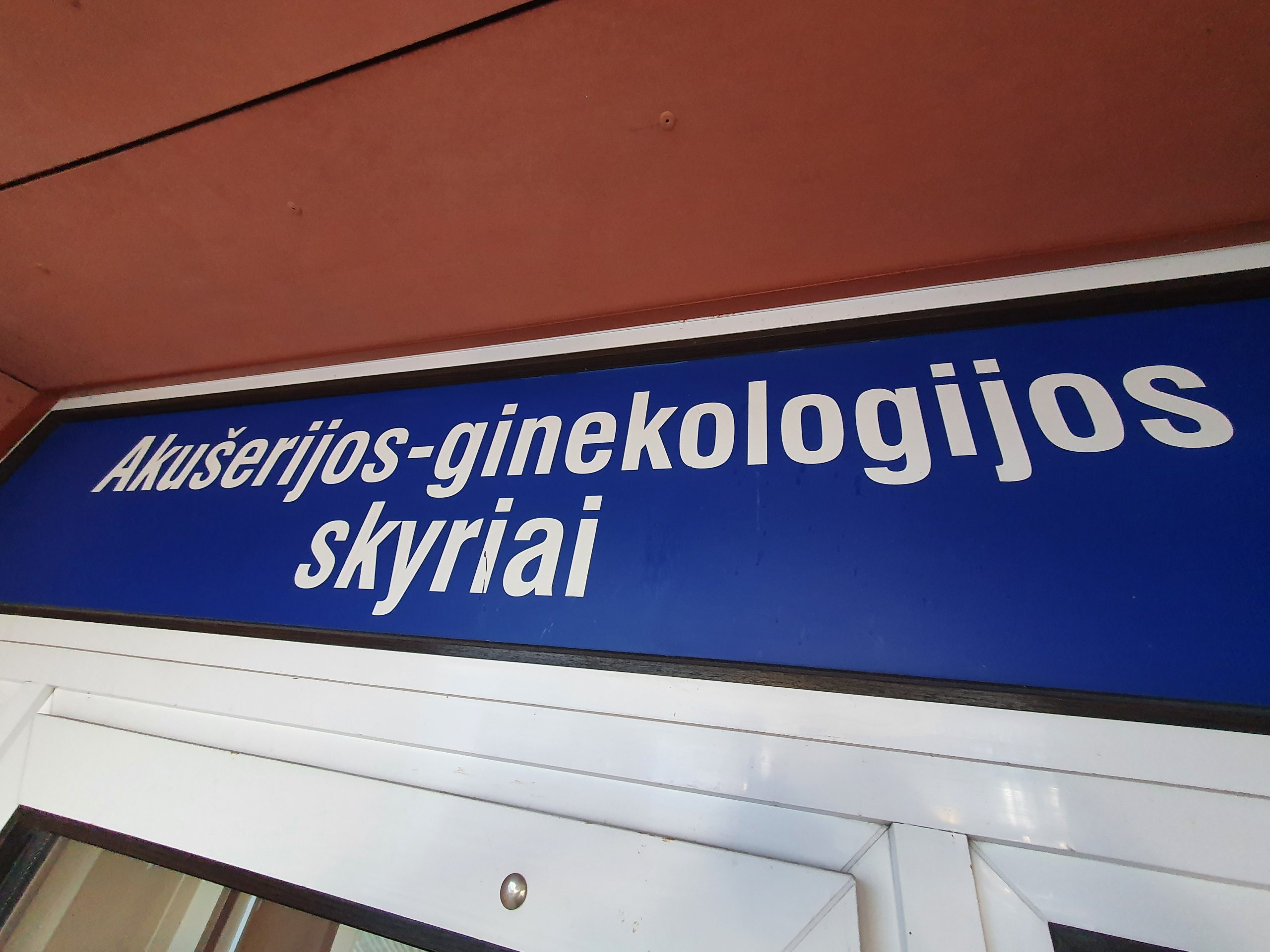 Скамья подсудимых для трех гинекологов Клайпедской университетской больницы