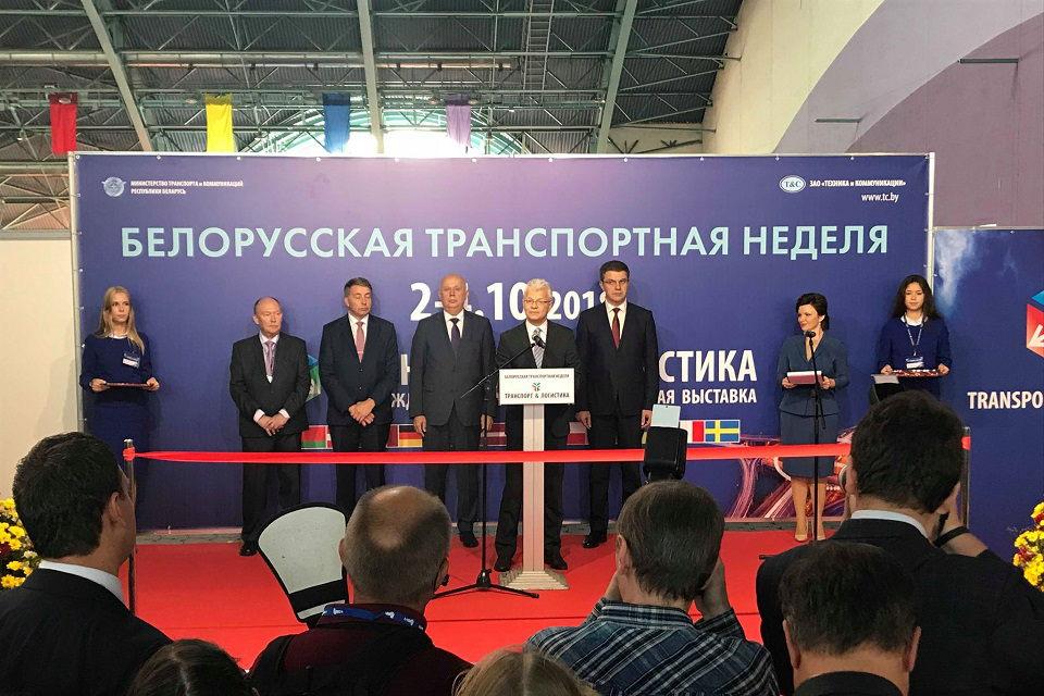 Klaipėdos uostas pristatomas Baltarusijoje