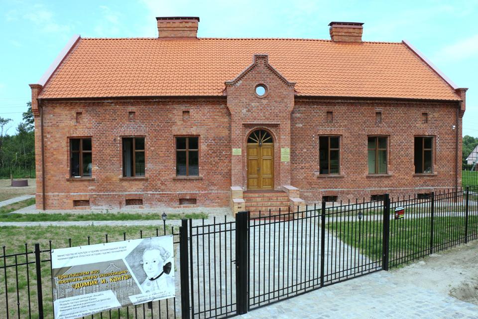 Viltingas Imanuelio Kanto namo prisikėlimas iš griuvėsių