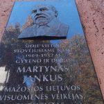 Klaipėdoje nori statyti paminklą M. Jankui: neaiški nei vieta, nei pinigai