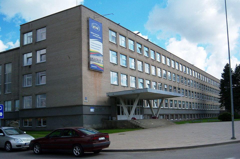 Klaipėdos valstybinė kolegija – tarp 25 geriausių aukštųjų mokyklų