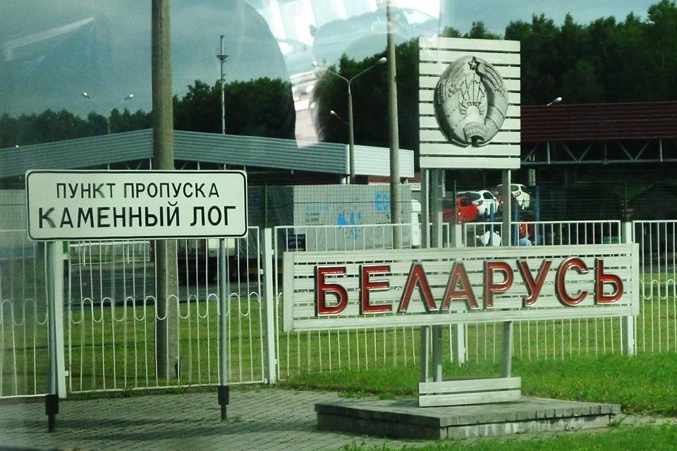 МИД Литвы настоятельно рекомендует гражданам Литвы отказаться от поездок в Беларусь