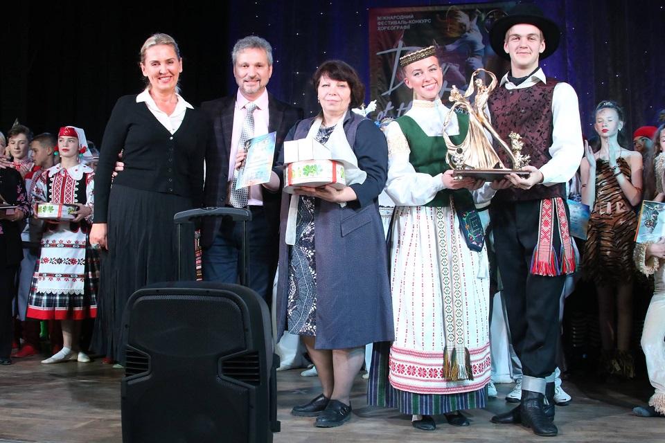 Universiteto ansamblis – tarptautinio šokių konkurso nugalėtojas