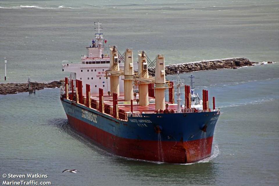 Laivas iš Honkongo sukėlė nerimą