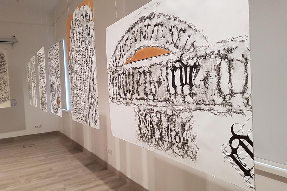 Klaipėdos galerijoje – retrospektyvinė Zitos Inčirauskienės paroda