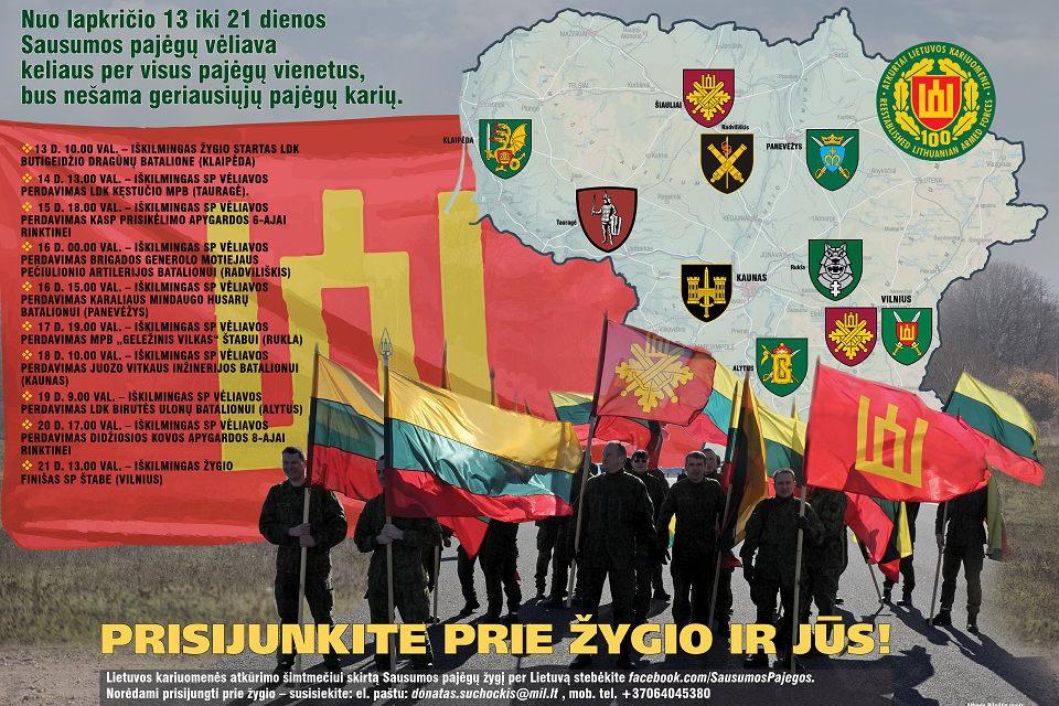 Klaipėdoje startuos karių pėsčiųjų žygis per Lietuvą