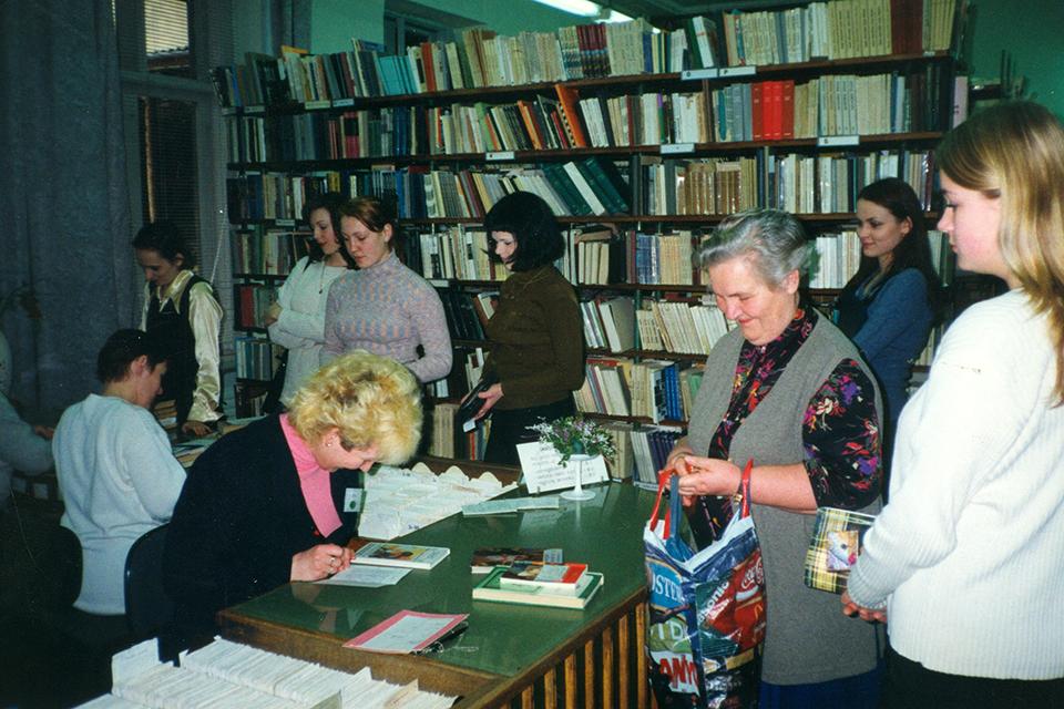 Biblioteka: skaitytojai, vartotojai ir paslaugos