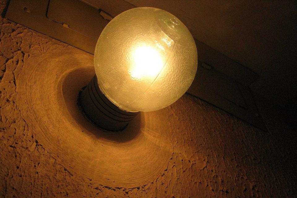 Žada pigesnes dujas ir elektrą