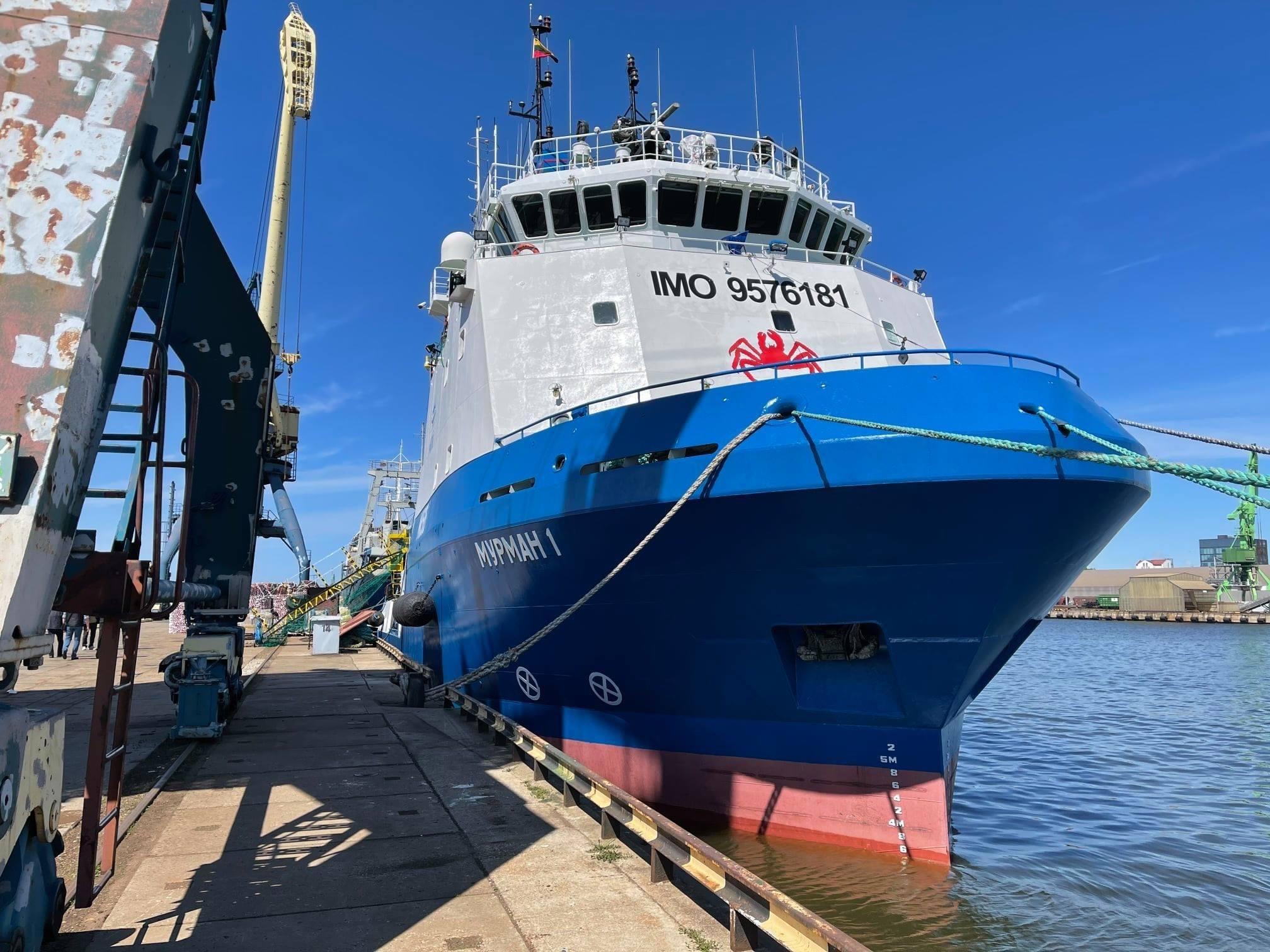 В Клайпедском порту – церемония подъема российского флага
