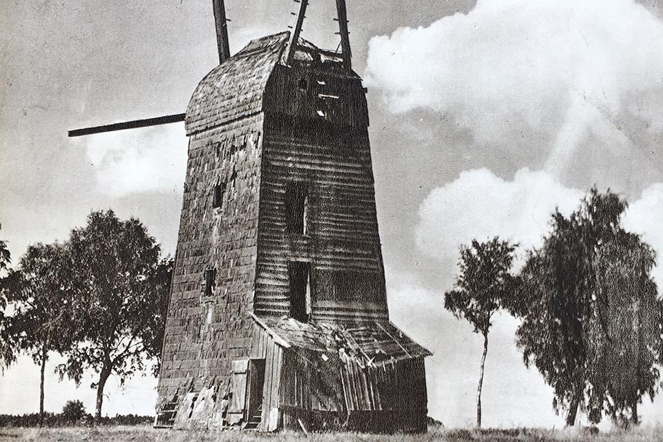 Seno malūno istorija