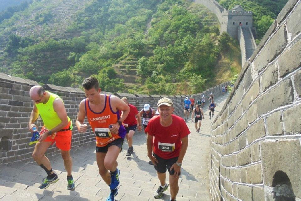 Dalyvavo Didžiosios sienos maratone