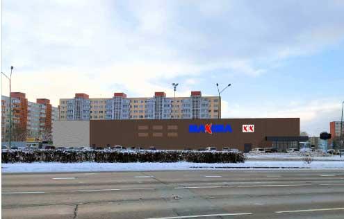 Торговый центр на шоссе Шилутес временно закрывается