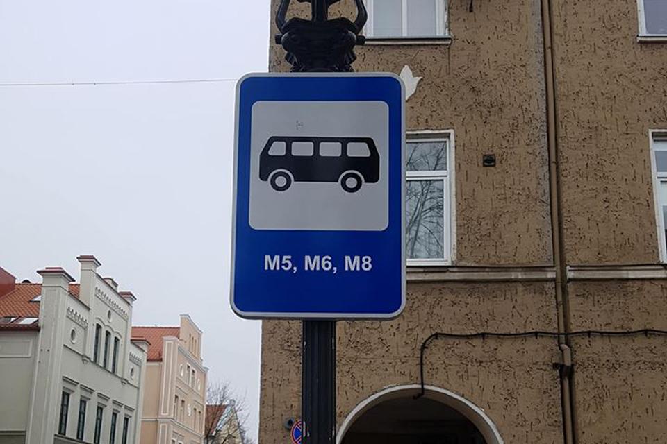Šeštadienį sugrįš M6 ir M8