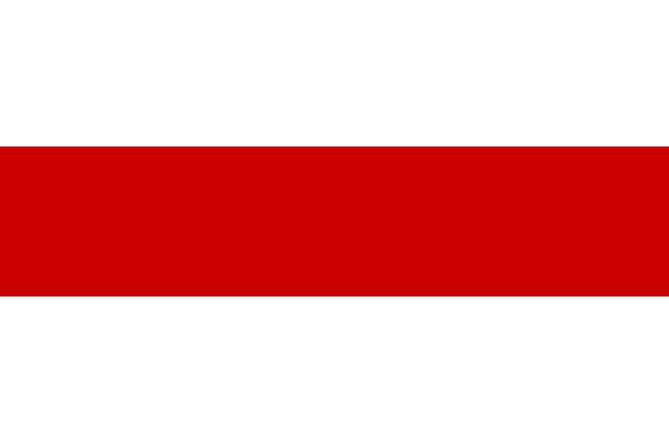 Klaipėda prisijungia prie pasaulinės akcijos #BelarusWatch