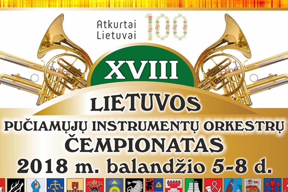 Palangoje – pučiamųjų orkestrų čempionatas