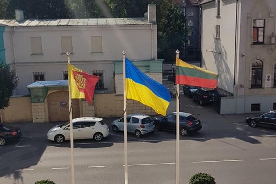 Klaipėda sveikina Ukrainos žmones su nepriklausomybės 30-mečiu