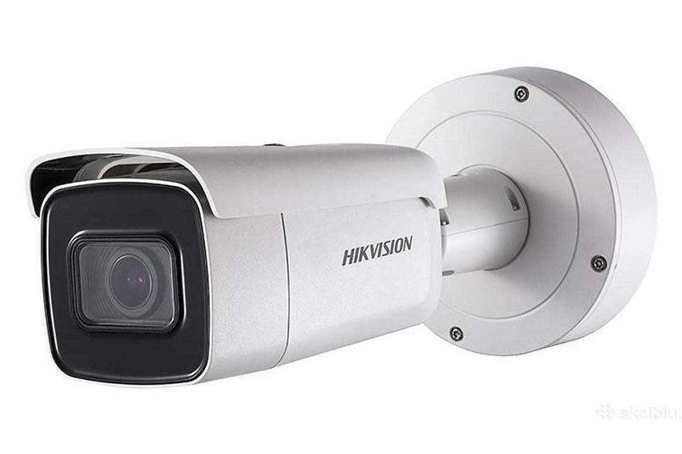 Teismas: teisė įrengti vaizdo kameras ant privačios nuosavybės nėra absoliuti