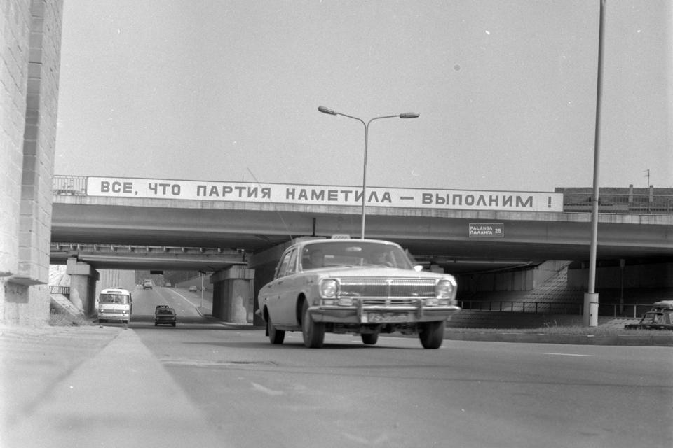 Herkaus Manto gatvės viadukams – 40