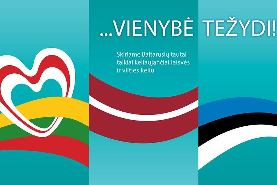 Finalinis festivalio koncertas – baltarusių tautai palaikyti